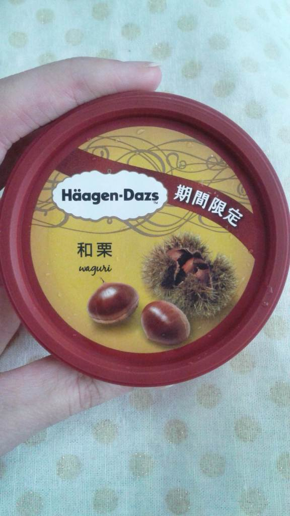 Häagen-Dazs Japanese Chestnut Ice Cream