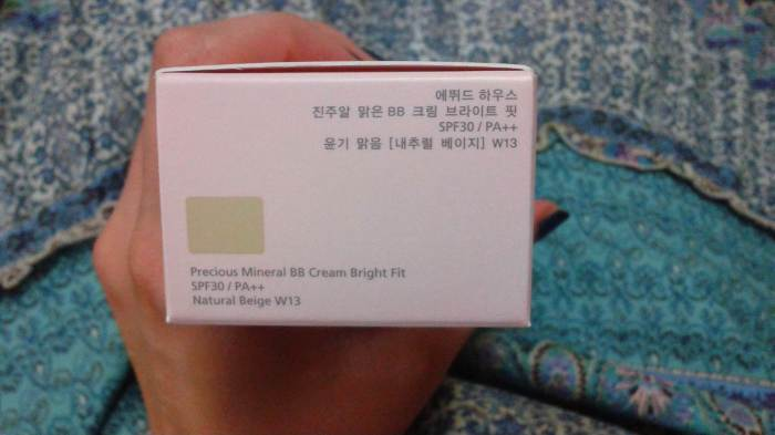 Etude House Precious Mineral BB Cream Bright Fit W13 Natural Beige