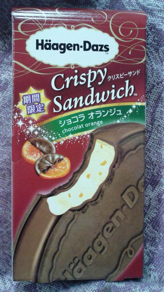 Häagen-Dazs Chocolat Orange Sandwich