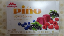 Pino Rouge Berry Ice Cream