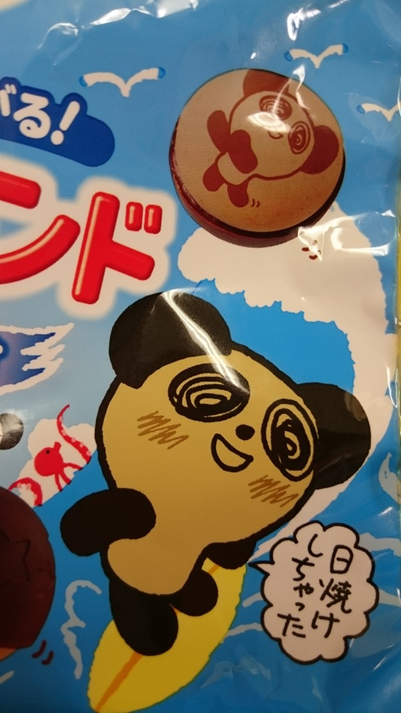 Saku Saku Panda Presents Suntanned Panda Biscuits