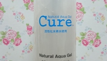 Cure Natural Aqua Gel Water Based Exfoliator