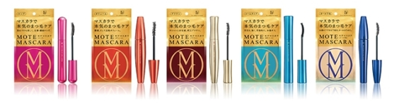 Mote-Mascara-New-Packaging