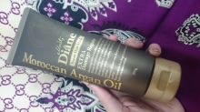 Diane-Repair-Hair-Mask