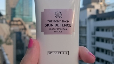 The Body Shop Skin Defence Multi-protection Essence